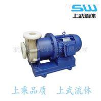 CQB-F型耐腐蝕全氟塑料磁力泵