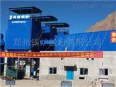 20噸至75噸-生物質鍋爐燃料與環保