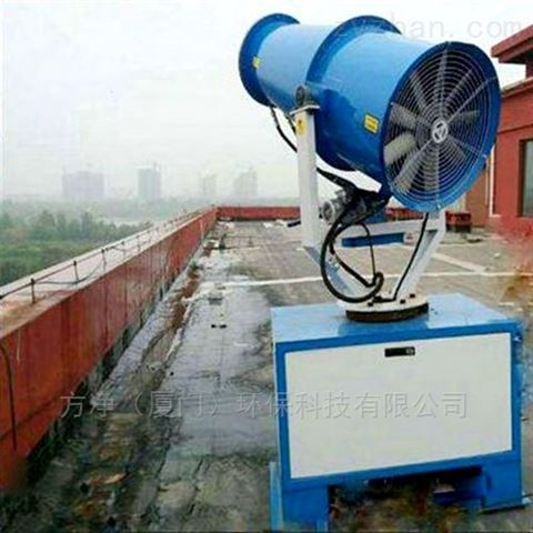 厦门方净环保除尘降尘遥控喷雾机