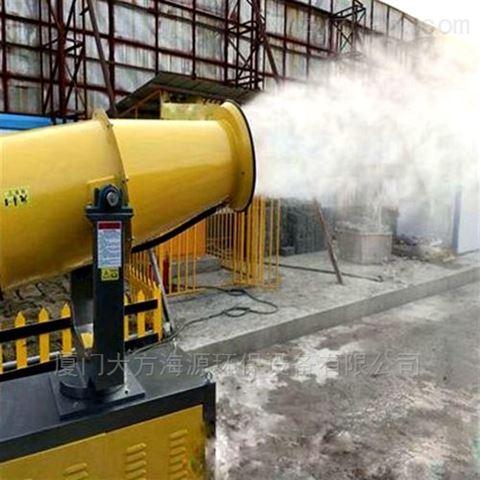 除尘隧道喷雾机工地茶园降尘雾炮机