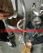 上海思峻GR2000超高线速度蛋黄酱乳化机