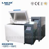 航天设备部件超低温测试专用低温保存箱