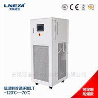 玻璃反应釜配套冷冻机 冷水机品牌