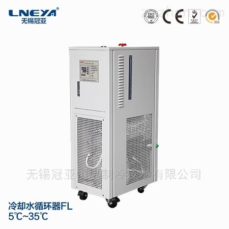 高效一体式冷水机组节能高效