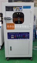 电池类试验机 动力电池防爆箱