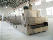 紫薯专用带式干燥机