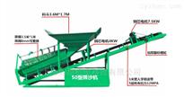 RA-1530新款工业筛沙机|滚筒筛批发