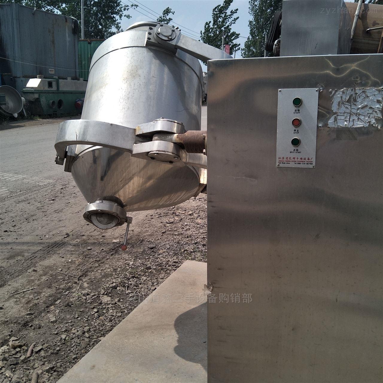 转让二手300L三维混合机全不锈钢材质