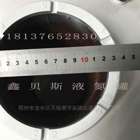 陇南鑫贝斯液氮罐