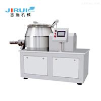 GHL-150GHL系列高效湿法混合制粒机