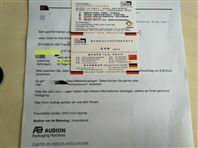 荷兰原厂Audion封口机、Audion机器配件