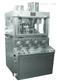 ZP31环形压片机