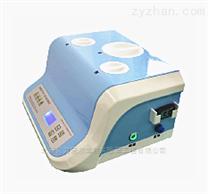 便攜式氣體二氧化氯消毒機適用于生物安全柜