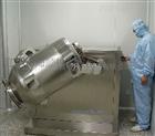 SBH系列三維擺動混合機