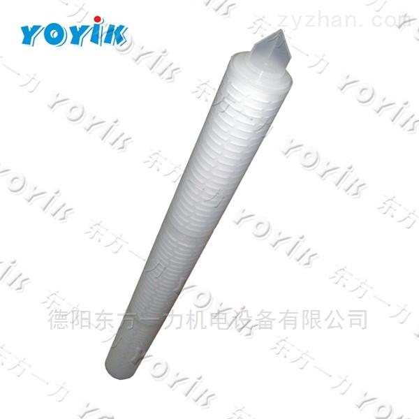 德阳YOYIK供定冷水滤芯SG-125/0.8 咵烋