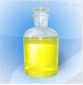 氯菊酯原料药CAS:52645-53-1  现货供应