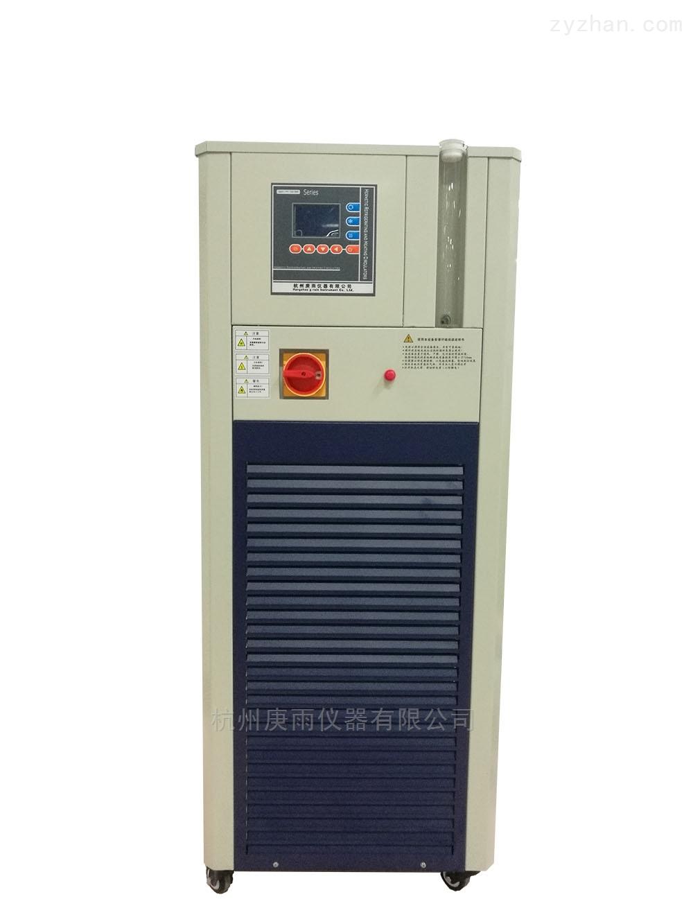 -30~200℃ 加热冷却循环机生产厂家