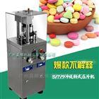 广东小型旋转式压片机