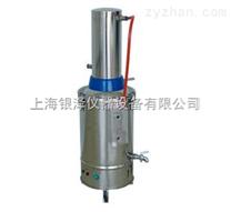 YN-ZD-Z-10自動斷水型不銹鋼電熱蒸餾水器