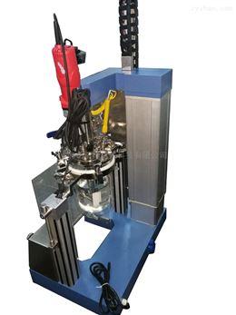 浆料乳化机