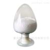 4-甲氧基肉桂酸原料出厂,用途