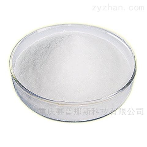 2,3-二巯基丁二酸原料厂家