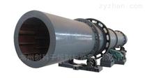 HZG系列回转滚筒干燥机性能特点