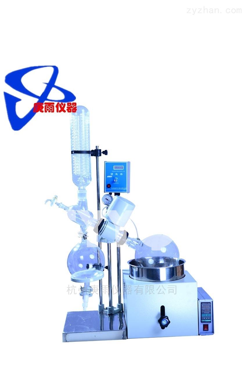 5L小型旋转蒸发仪