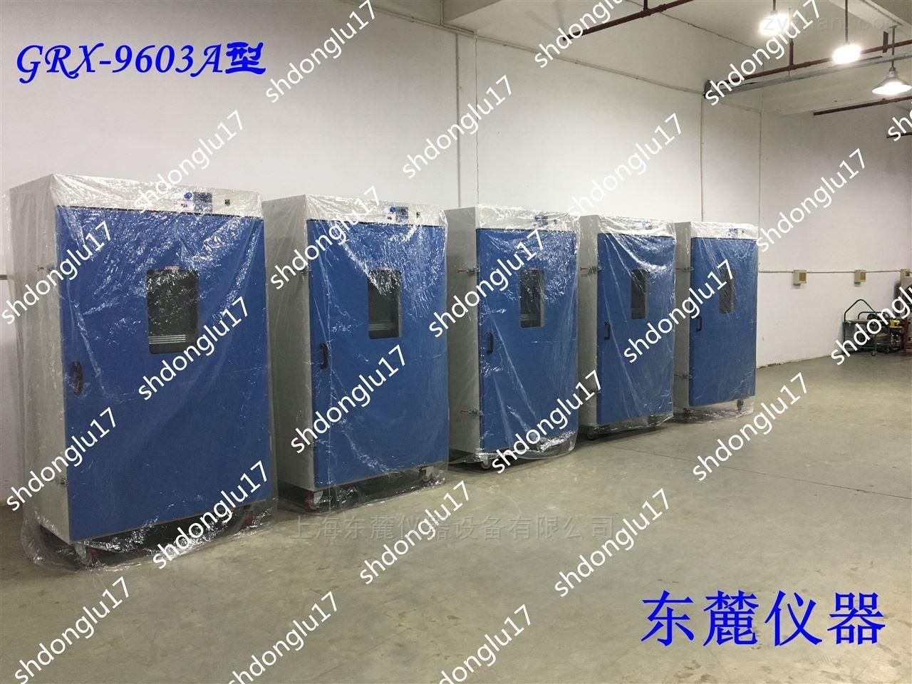 上海热空气消毒箱报价