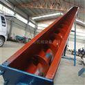 中冶提供LS型螺旋输送机型号规格及技术参数