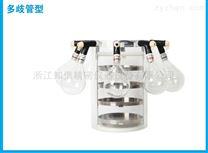 上海知信立式冷冻干燥机ZX-LGJ-18多歧管型