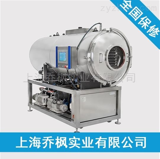 QFN-DGJ-FD系列-生产型食品冷冻干燥机
