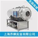 生产型食品冷冻干燥机价格