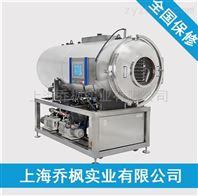 生產型食品冷凍干燥機價格