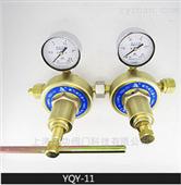 生產廠家 氧氣減壓器YQY-6