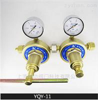 生产厂家 氧气减压器YQY-6