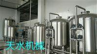 纯化水机组设备