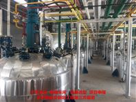 银杏叶总内酯系列原料及生产工艺设计