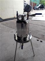 不锈钢桶式正压过滤器