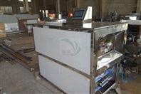 GHL湿法混合粒制机