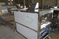 GHL系列湿法混合粒制机