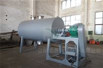 ZPG型耙式真空干燥机