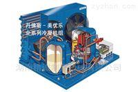 净化及制冷系统产品简介