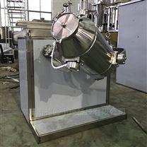 實驗型三維混合機 小型混合設備