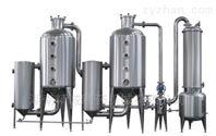 双效外循环浓缩器主要用途