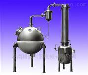 300L-2000L球形濃縮器