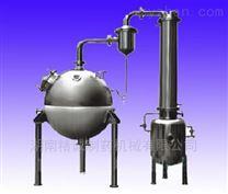 300L-2000L球形浓缩器
