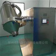 SYH-1000高效三维混合机