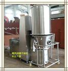 多功能沸腾制粒干燥机价格