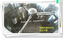 制藥廠家專用GFG-30高效沸騰干燥機